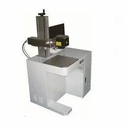 Fiber Metal Marking Laser