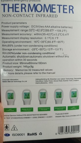 RoHS Infrared Fore Head Thermometer, 32-42 Degreec, GP-300