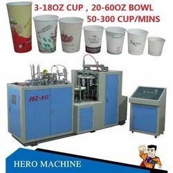 Semi-Automatic Cup Making Machine, 500-1000