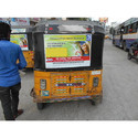 Auto Advertising Service