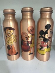 Printed Copper Water Bottle