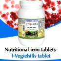 Iron Vegetable - I-Vegiehills 900 Tablets