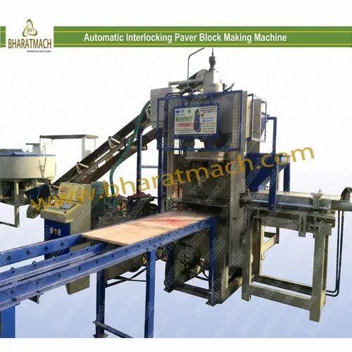 Automatic Inter-Locking Color Paver Block Making Machine 4cvt - Bha-402f