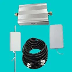 MOBILE SIGNAL BOOSTER. - 2100  MHz SILVER  3G