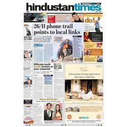 The Hindu Newspaper Advertisement Service