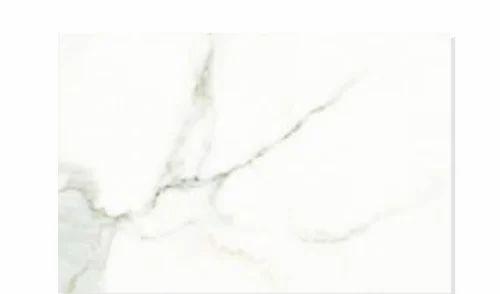 Parian White Gl Glazed Vitrified Floor Tile