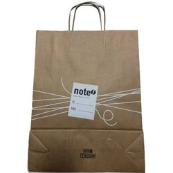 Brown Handmade Paper Carry Bag for Shopping, Bag Size: 15 X 10 Inch