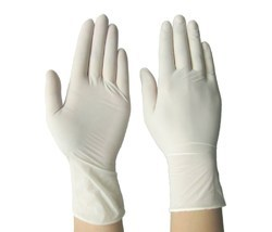 8 Inch White Disposable Examination Gloves