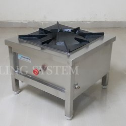 Gas Burner Cooking Range