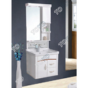24 inch Wall Mounted Bathroom Vanities