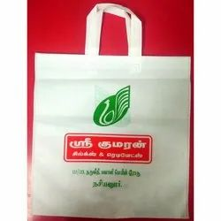 Growwel Marketing Non Woven Handled Bag, for Shopping