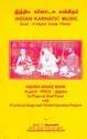 Indian Karnatic Music (higher Grade ) Tamil Book