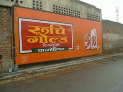 Outdoor Advertising Wall Painting