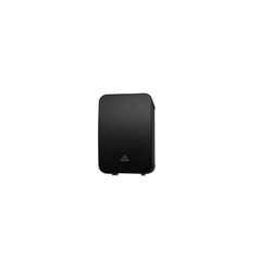 Ultra-Compact Two-Way Monitor Speaker, 100 Watt