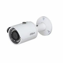 HAC-HFW2231S Night Vision Bullet Camera