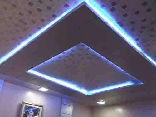 PVC False Ceiling in Kolkata, West Bengal | Get Latest ...