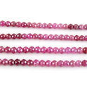 Natural Ruby Micro Round Faceted Beads