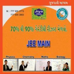 Educational DVD in Ahmedabad, एजुकेशनल डीवीडी