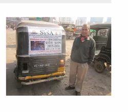 Auto Branding Advertisement