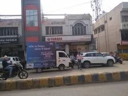 Canter Activity Road Show Services, Rajasthan