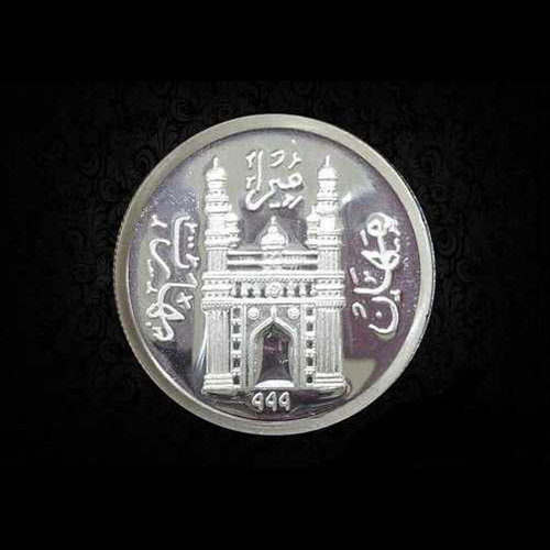 Personalised Silver Coin