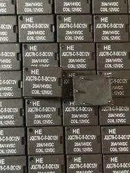 Mini Sugarcube Relay JQC78 Series HE (5V / 12V / 24V) 20Amp