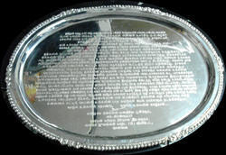 Silver Product Engraving