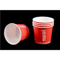 Hot Coffee Paper Cups, Capacity: 100 Ml, Features: Disposable & Eco-friendly