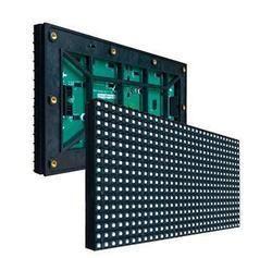 P8 Outdoor LED Module