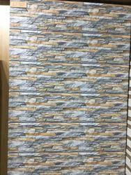 Dolomite Ivory Vitrified Wall Tiles