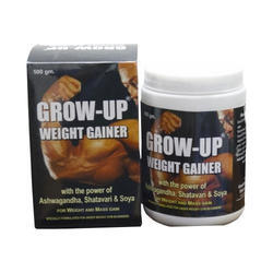 Weight Gain Nutrition, Packaging Size: 1-2 kg