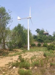 9miter Pol Type Electric Windmill