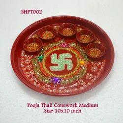 Pooja Thali Conework Medium