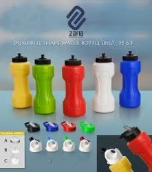 Dumbbell Shape Water Bottle