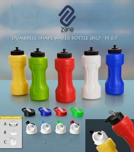 Dumbbell Shape Water Bottle