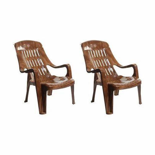 Fabulous Plastic Rest Chair Download Free Architecture Designs Philgrimeyleaguecom