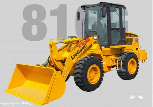 816G Wheel Loader