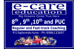 Tuition for CBSE 8th , 9th, 10th, 2nd PUC Repeaters
