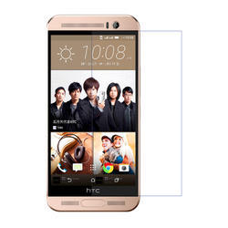ABS Plastic HTC One Me Clear Screen Guard, Packaging Type: Box, Thickness: 0.4 Mm
