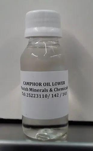 White Phenyl Raw Materials - Acid Slurry 90% Manufacturer from Mumbai
