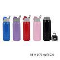 Stainless Steel Sipper Bottles-SB-44