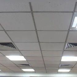 Aluminum Grey Grid False Ceiling, Thickness: 4mm