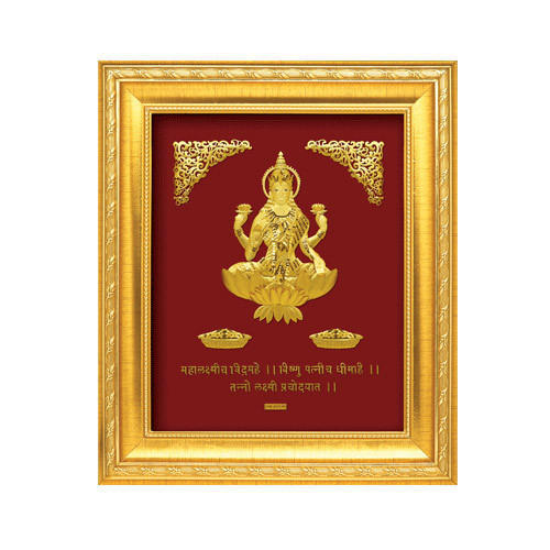 Laxmi A5 Frame, Size (Inches): 71 And A3, Rs 71850 /piece, Prima Art ...