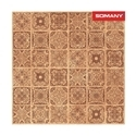 Somany T60604176 9.5 mm Carino Brown Wall Tile