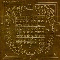 Maha Vishnu Yantra