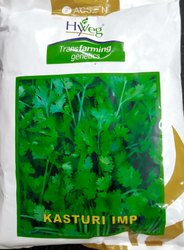 HYVEG Kasturi Coriander Seeds, Packaging Type: Packet, Packaging Size: 10 Gram