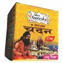 Divya Herbal Chandan Tika 25 Gram  .