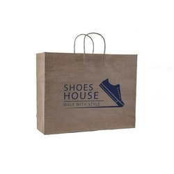Rope Handle Brown Printed Paper Bag, For Shopping