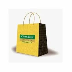Non Tearable Paper Bags