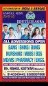 Offline Bams Admission In Fs Ayurvedic Medical College 2020-21